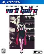 VA-11 Hall-A: Cyberpunk Bartender Action,VA-11 HALL-A(ヴァルハラ),VA-11 Hall-A: Cyberpunk Bartender Action