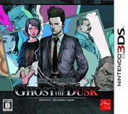 偵探 神宮寺三郎 黃昏的幽靈,探偵 神宮寺三郎 GHOST OF THE DUSK,Jake Hunter Detective Story: Ghost of the Dusk