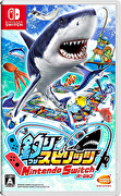 王牌釣手,釣りスピリッツ Nintendo Switchバージョン,Ace Angler (Tsuri Spirits Nintendo Switch version)