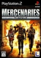 傭兵紀元,Mercenaries: Playground of Destruction,マーセナリーズ