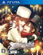 Code:Realize ~白銀的奇蹟~,Code:Realize ~白銀の奇跡~