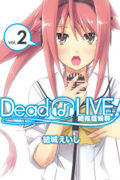 Dead or LIVE 絕絃症候群,Dead or LIVE!,Dead or LIVE!