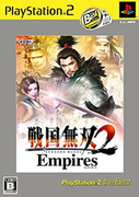 戰國無雙 2 帝王傳(PS2 精選集),戦国無双2 Empires(PLAYSTATION2 the Best),Samurai Warriors 2 Empires (PLAYSTATION2 the Best)