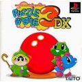 益智泡泡龍 3 DX,パズルボブル3DX,Puzzle Bobble 3 DX
