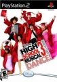 歌舞青春 3:畢業舞會,High School Musical 3 Senior Year Dance