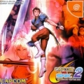 CAPCOM VS. SNK 2,カプコン バーサス エス・エヌ・ケイ 2,CAPCOM VS. SNK 2 MILLIONAIRE FIGHTING 2001