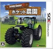 百萬農青大作戰 3D 口袋農場,Farming Simulator 3D ポケット農園,Farming Simulator 3D