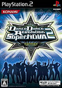 熱舞革命 超新星 2,Dance Dance Revolution SuperNOVA2