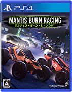 Mantis Burn Racing,マンティス・バーン・レーシング,Mantis Burn Racing