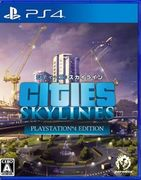 Cities: Skylines PlayStation 4 Edition,シティーズ:スカイライン PlayStation 4 Edition,Cities: Skylines PlayStation 4 Edition