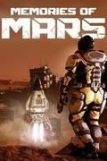 火星記憶,Memories of Mars