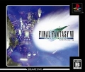 PSone 復刻版 Final Fantasy VII 國際版,FINAL FANTASY VII INTERNATIONAL(PSone BOOKS),ファイナルファンタジーⅦインターナションナル(PSone BOOKS)