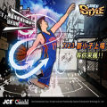 FreeStyle Online:福爾摩沙隊,Free Style Street Basketball