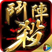 鬥陣殺,The legend of Shushan