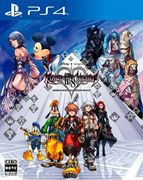 王國之心 HD 2.8 Final Chapter Prologue,キングダムハーツ HD 2.8 Final Chapter Prologue,Kingdom Hearts HD 2.8 Final Chapter Prologue