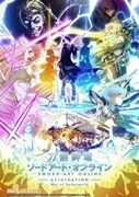 刀劍神域 Alicization War of Underworld -THE LAST SEASON-,ソードアート・オンライン アリシゼーション War of Underworld -THE LAST SEASON-