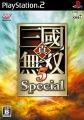 真‧三國無雙 5 Special,真・三國無双5 Special,Dynasty Warriors 6 Special