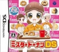 Mister Donut DS,ミスタードーナツDS