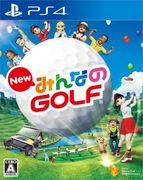 新 全民高爾夫,New みんなのGOLF,Everybody's Golf
