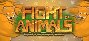動物之鬪,Fight of Animals